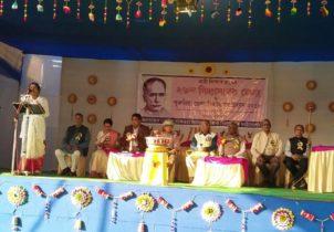 Vidyasagar Mela